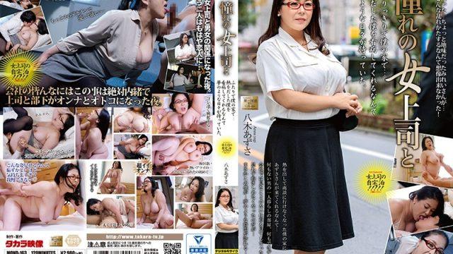 MOND-163 jav sex Azusa Yagi And Her Beloved Female Coworker