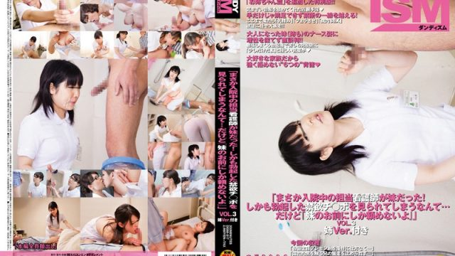"""DISM-017 jav watch No Way! The Head Nurse in the Hospital was My Sister! To Top That, She Saw Me Getting Hard """"Sister,"""