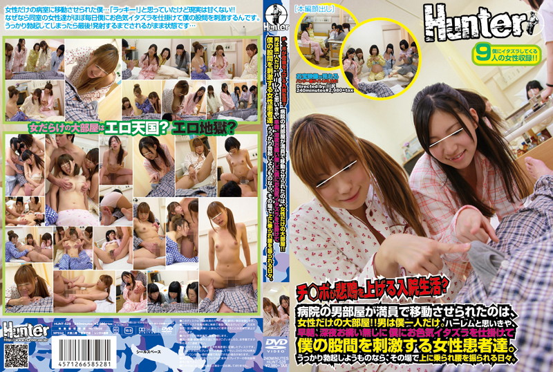 HUNT-528 jav porn best Hospital Life To Make Your Cock Scream? The Men's Rooms Were Full So I Was Transferred To A Women
