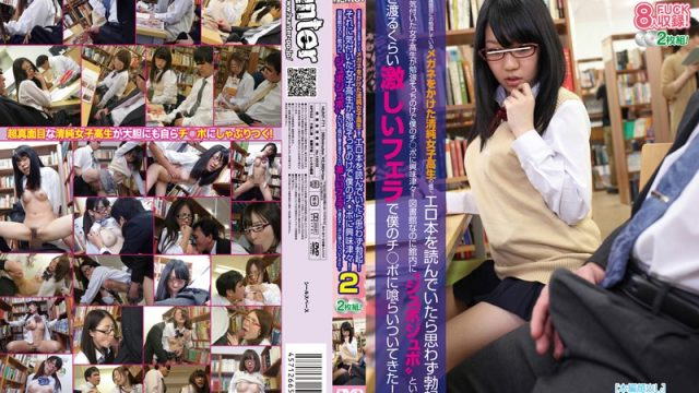 HUNT-771 sex xx Beside A Group Of Innocent Schoolgirls Studying Hard At The Library, I Got Hard While Reading