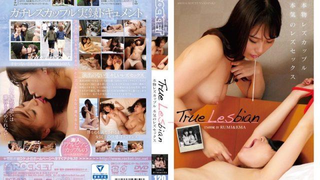 RCT-930 best jav True Lesbian