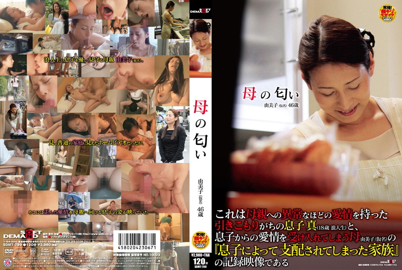 SDMT-799 jav free streaming Mother's Smell Yumiko (Pen Name) 46 Years Old