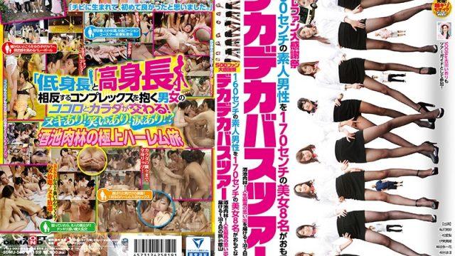 SDMU-515 hot jav Eri Takigawa Ichika Kamihata SOD Fan Appreciation Festival The Big Bad Bus Tour 160cm Tall Amateur Guys Vs 8 170cm Tall Beautiful
