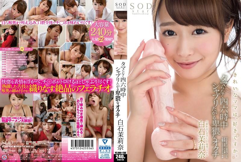 STAR-738 japanese tube porn Marina Shiraishi 24 Hours Of Irresistibly Obscene Cock Sucking