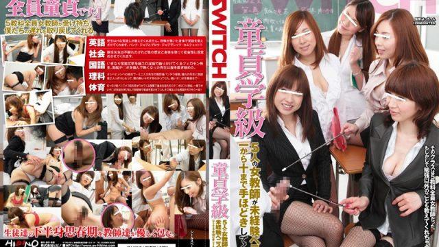 SW-017  Cherry Boy Class – Five Female Teachers Teach Inexperienced Cocks The Basics From A To Z