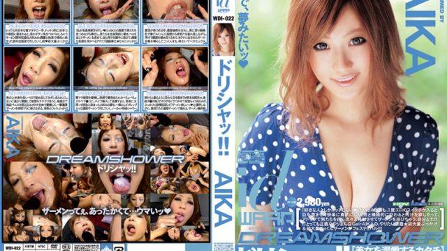 WDI-022 japan xxx Dorisha!! AIKA