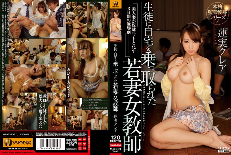 WANZ-236 stream jav Kurea Hasumi Young Married Teacher Gets Taken Home by Student – Hot Married Woman Turned Into A Sex Slave Pet By