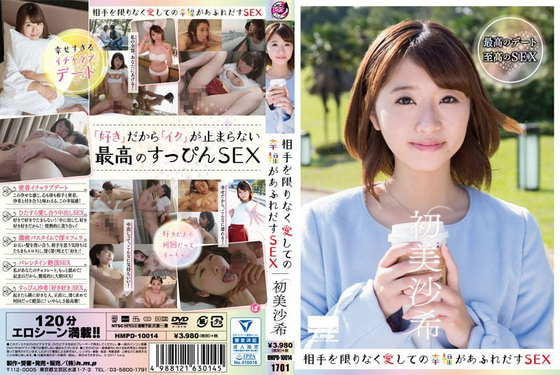 HMPD-10014 jav porn streaming Blissful Sex Out Of The Deepest Love For The Partner Saki Hatsumi
