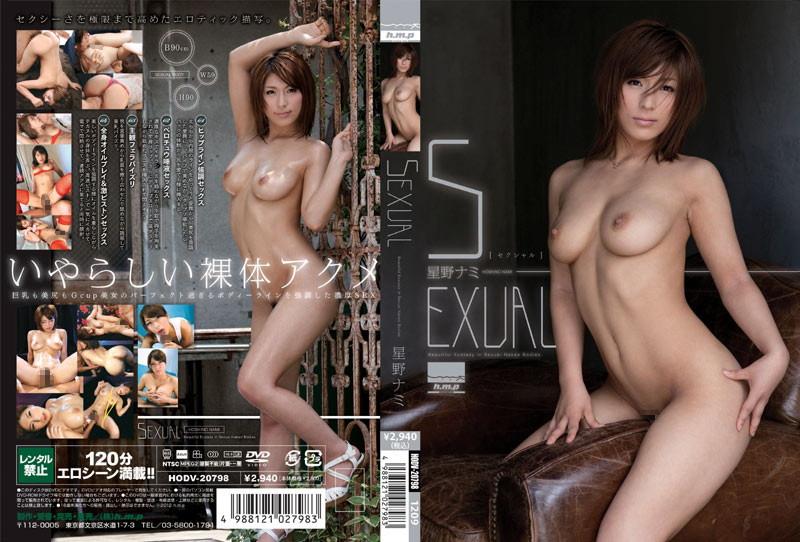 HODV-20798 stream jav SEXUAL Nami Hoshino