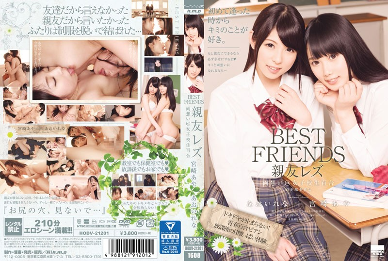 HODV-21201 jav hd free Best Friends: Lesbian BFFs Two Schoolgirls In Love Rena Aoi x Aya Miyazaki