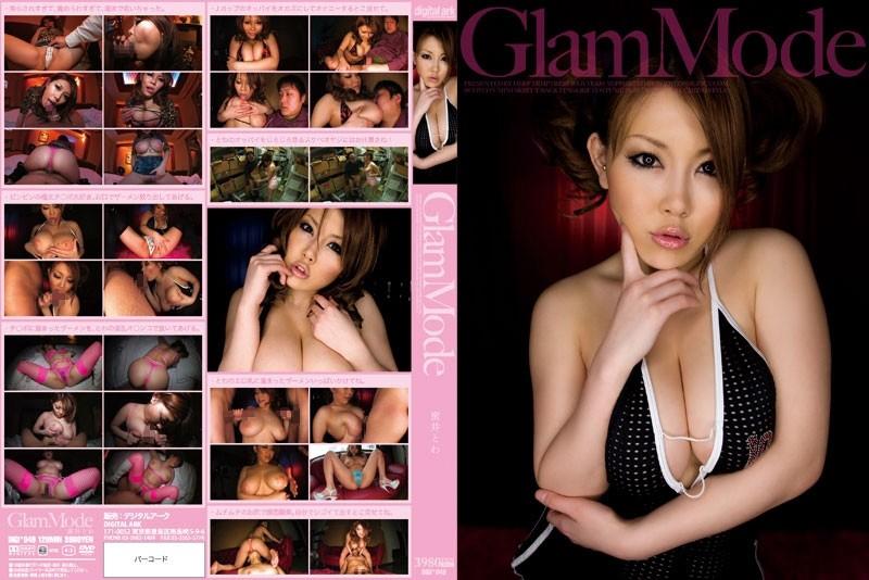 DIGI-049 jav stream Glam Mode Towa Mitsui