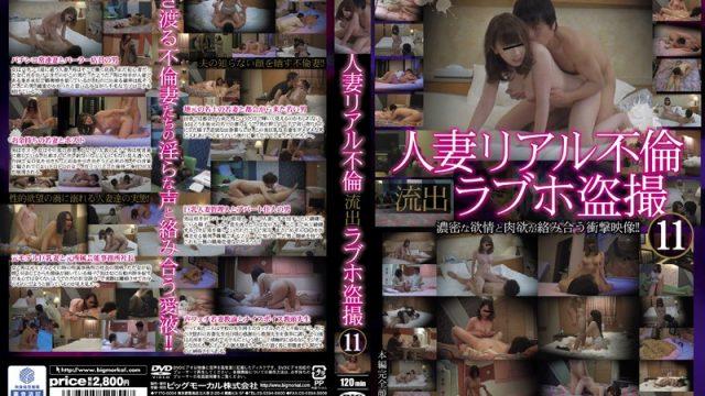 BDSR-238 jav movie (Bonus Video Included) Real Leaked Videos Of Married Women's Adulterous Sex Secretly Filmed In A