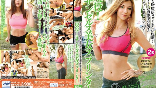 HUSR-154 asian incest porn Absolutely No Fat! Sexy Abs! Sporty Sex With Girls With Hot Athlete Bodies – It's The Best! Los