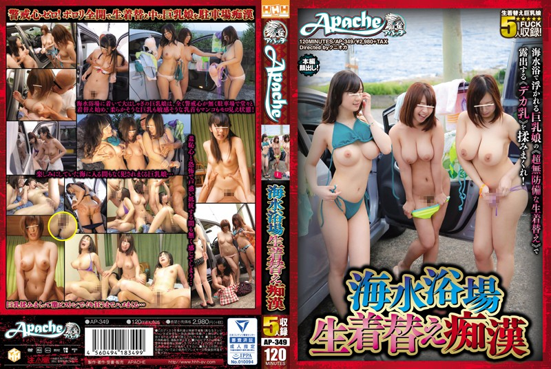 AP-349 jav watch The Molester Goes To Peep On Girls Changing At The Beach