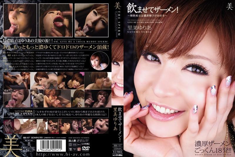 BBI-117 full free porn Drinking Semen! – Slut Loves Drinking Thick Semen Yuria Satomi