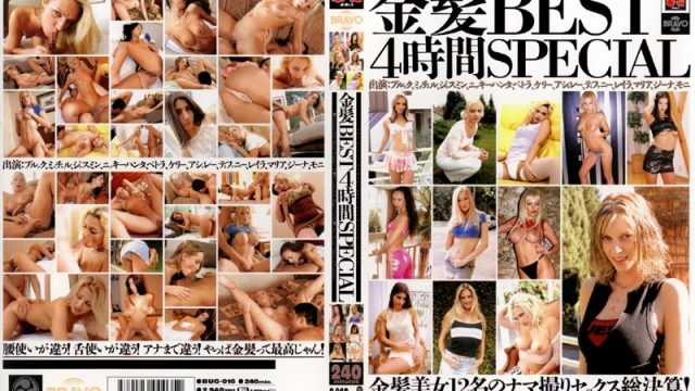 BUG-016 javtube Blonde Girls The BEST 4 Hours SPECIAL