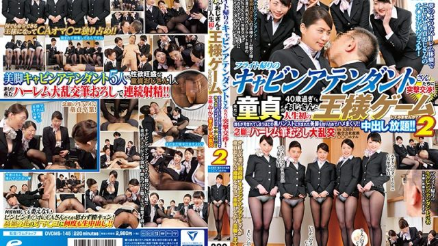 DVDMS-145 jav sex Negotiating With Cabin Attendants After Their Flight! Want To Play Truth or Dare With A 40 Year Old