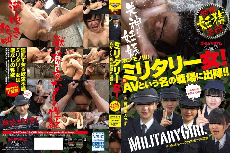 GDTM-073 jav stream Military Girls! Shipped Off To The Front Lines Of Porn! Getting Knocked Up To Win The Day!
