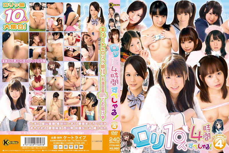 KTDS-495 hd asian porn 10 Lolitas Four Hour Special! Volume 4 4