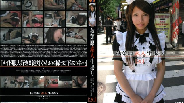 GS-255 jav porn hd Akihabara Amateur Filming (20)