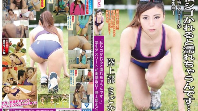 """CAND-157 jav porn streaming """"I Get Wet When I Get Fondled…"""" A Student Athlete's Shocking Confession! Track And Field Club,"""