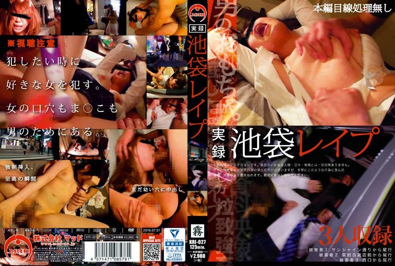 KRI-027 watch jav online True Stories: Rape In Ikebukuro