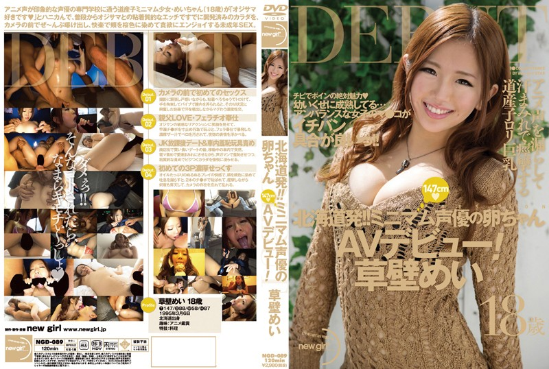 NGD-089 japanese porn hd From Hokkaido!! The Petite Voice Actor In The Making Makes Her Porn Debut! Mei Kusakabe