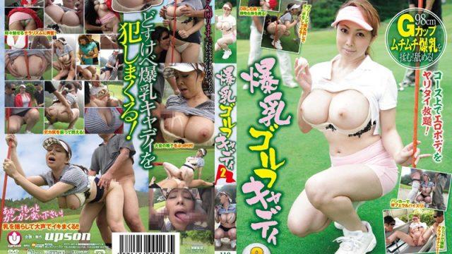 SON-113 japanese porn Colossal Titty Golf Caddy Yumi Kazama