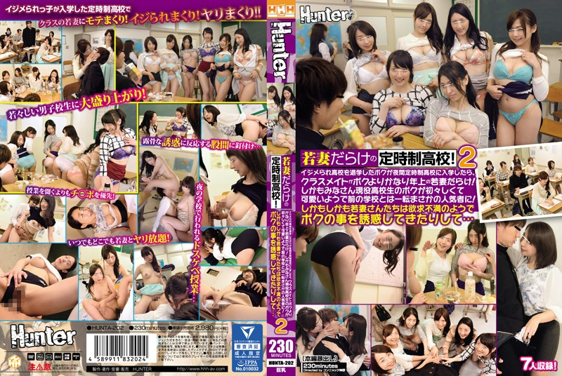 HUNTA-202 watch jav free A Part Time School Filled With Young Wife Babes! I Was Bullied And Quit School, So When I Enrolled