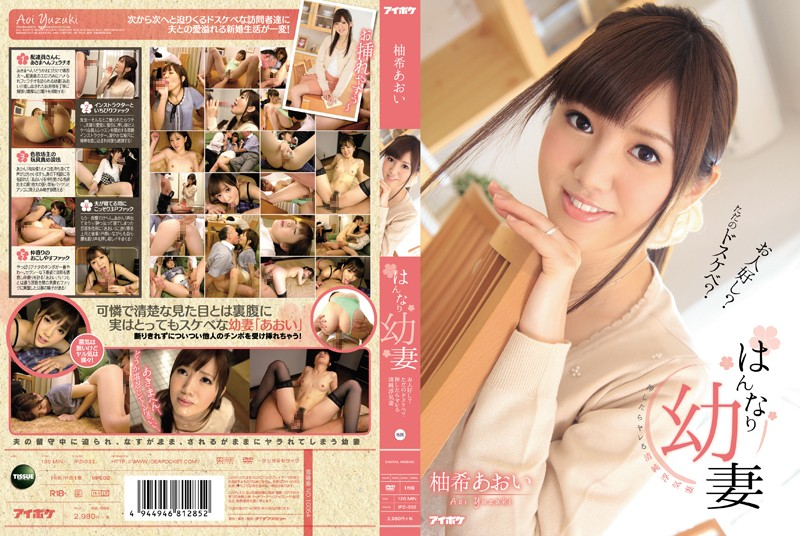 IPZ-332 asian xxx Aoi Yuzuki Elegant Young Wife Is A Pushover? Just A Slut? An Unfaithful Wife, Push Her Buttons And You Can Fuck