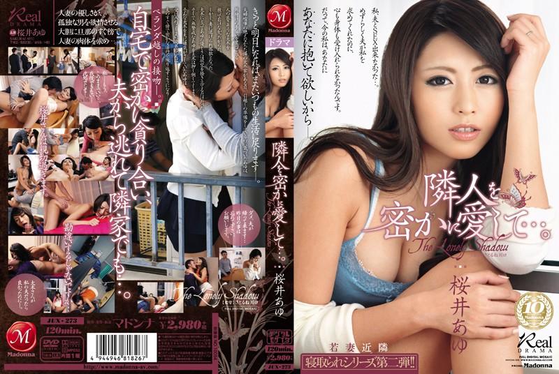 JUX-273 StreamJav Secretly Love My Neighbor… Ayu Sakurai