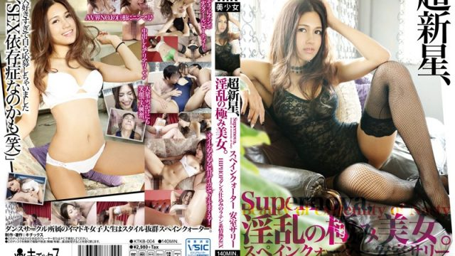 KTKB-004 jav porn An Ultra New Star A Super Horny Beauty A Quarter Spanish Sally Amuro Hot Blooded Sex With Her Hip