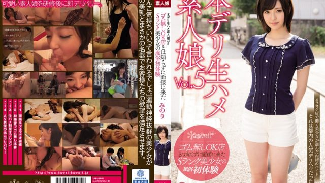 KWSD-014 jav free Real Call Girls, Raw Fucks: Amateur Girls Vol. 5 The First Experience As A Whore For This A-Grade,
