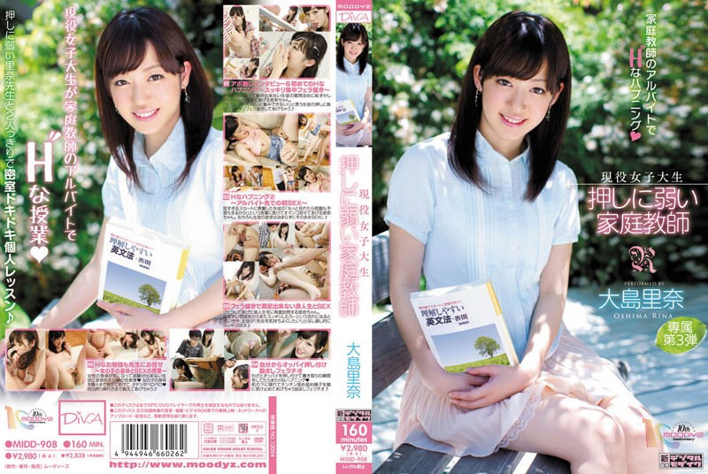 MIDD-908 jav Easily Manipulated Tutor: College Girl Marina Oshi Gives Horny Students a Helping Hand