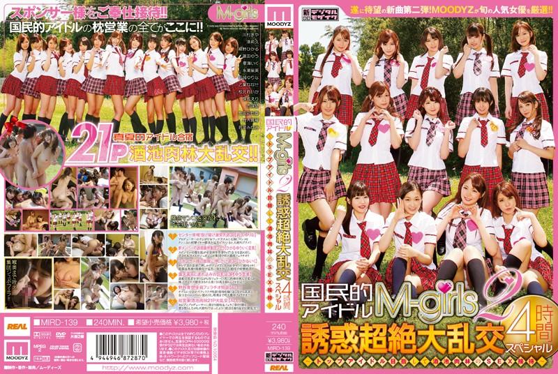 MIRD-139 hd asian porn Ayaka Tomoda Yu Shinoda National Idol M-Girls 2 – Temptation Incredible Orgy 4 Hour Special – A Serving of SEX In Top Idol