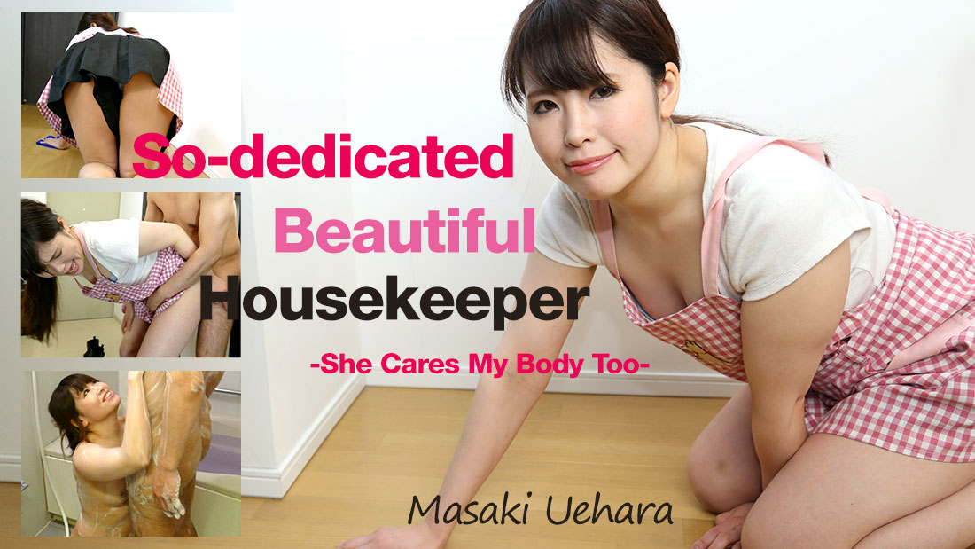 HEYZO-1592 free porn streaming Birthday Vibe Up -It's Your Adult Vibe Toy- – Ayaka Shimazaki