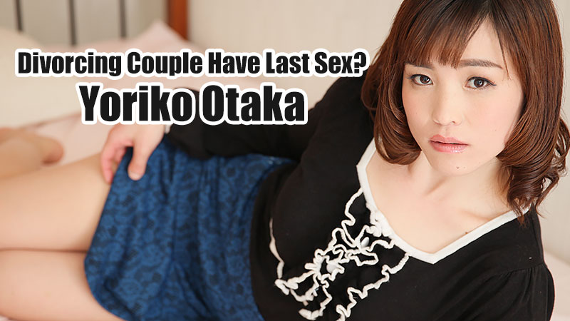 HEYZO-1119 JavHD Sex Heaven -Horny Mai Gets Multiple Orgasms- – Mai Araki