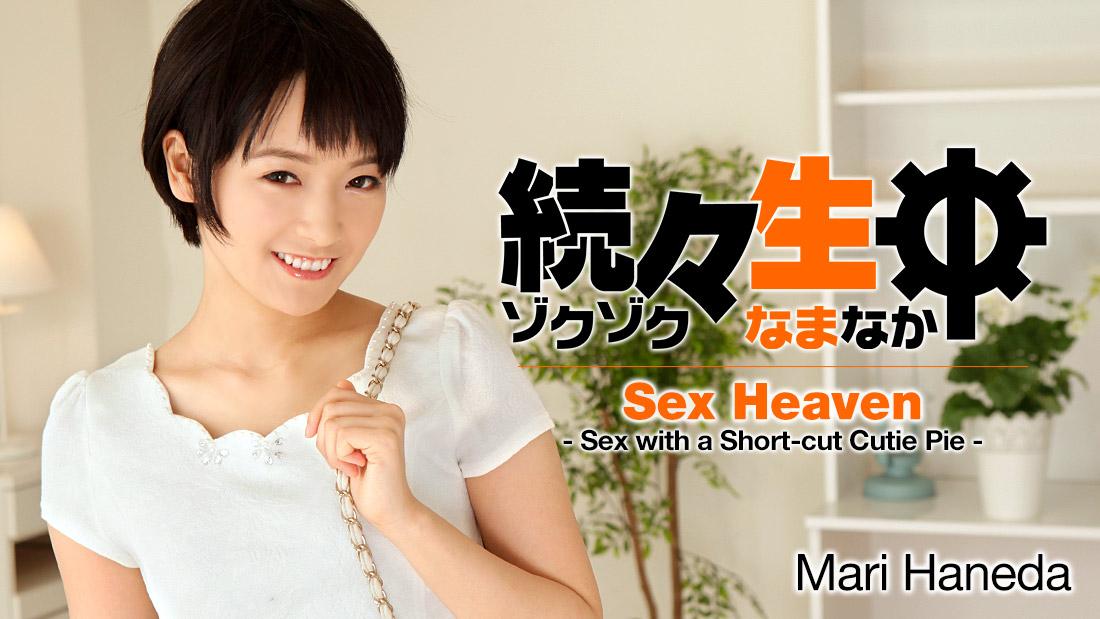HEYZO-1201 free jav Experiment Your Sex Skill on AV Actress – Nanami