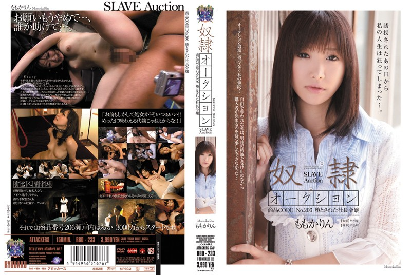 RBD-233 best japanese porn Slave Auction – Item No. 206 – Dirty Young Lady Boss Rin Momoka