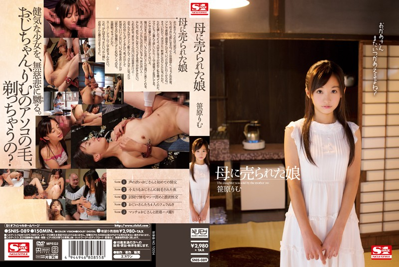 SNIS-089 xnxx Girl Sold By Her Mother Rimu Sasahara