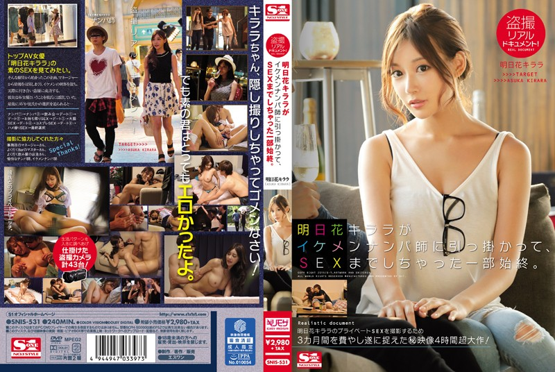 SNIS-531 porn japan Kirara Asuka Real Secretly Filmed Documentary! How Kirara Asuka Was Picked Up By A Handsome Pick-Up Master And