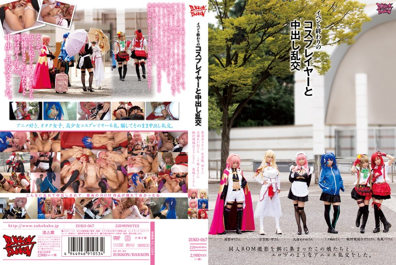 ZUKO-067 free japanese porn Creampie Orgy With Cosplayers After An Event