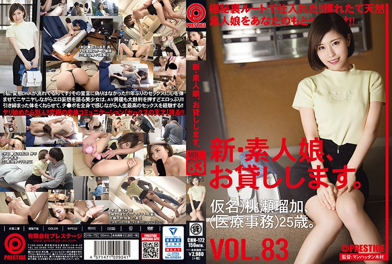 CHN-172 free jav New – We Lend Out Amateur Girls. 83 (Working Title) Ruka Momose (Health Care Worker) 25 Years Old.