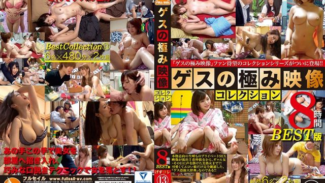 FSB-013 free online porn Filthy Video Collection 13