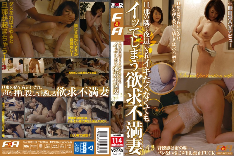 FAA-122 sex japan Frustrated Wife Gets A Night Visit Right Beside Her Sleeping Husband – She Doesn't Want To Cum But
