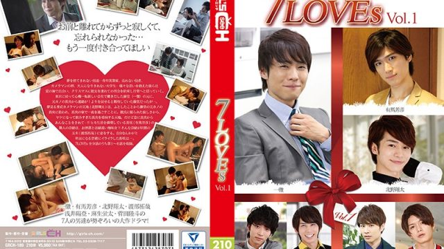 GRCH-189 hd japanese porn 7LOVEs vol. 1