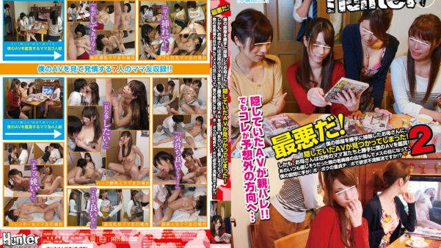 HUNT-534 jav sex My Mother Found out About My Porn Collection! She Even Watched them with another Mother! Now I Have
