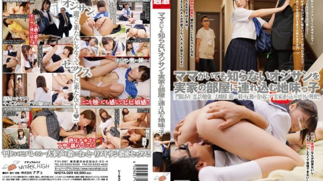 NHDTA-029 jav porn best Mom doesn't know her shy child is brought up to the old man's room