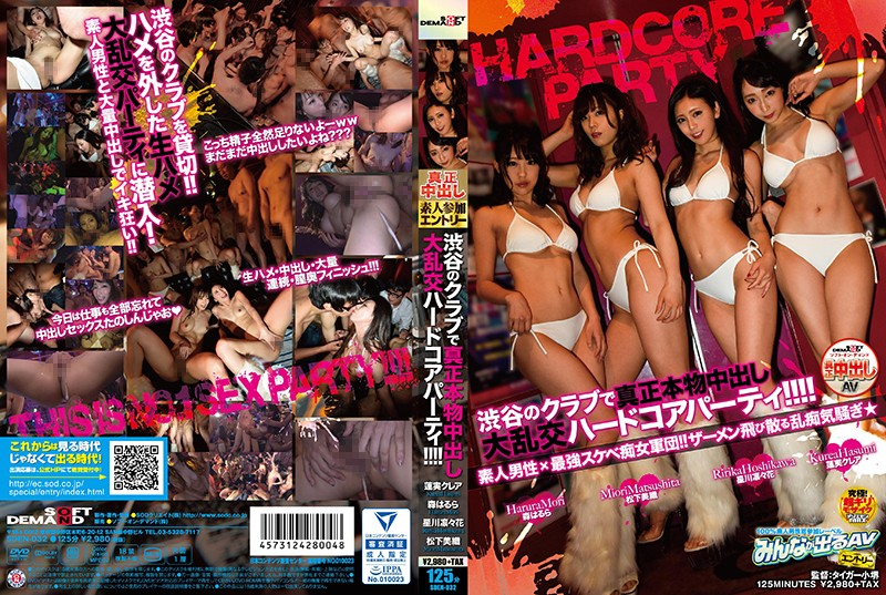 SDEN-032 stream jav Fuck For Real Creampie Orgy Hardcore Party In Shibuya!!!!