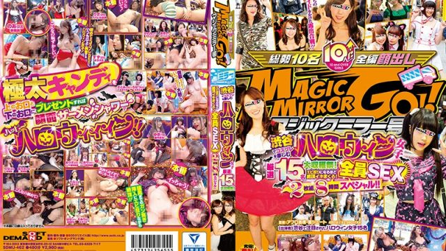 SDMU-462 asian xxx The Magic Mirror Number Bus We Selected 15 Fine Young Women Who Were Enjoying Cosplay In Shibuya At